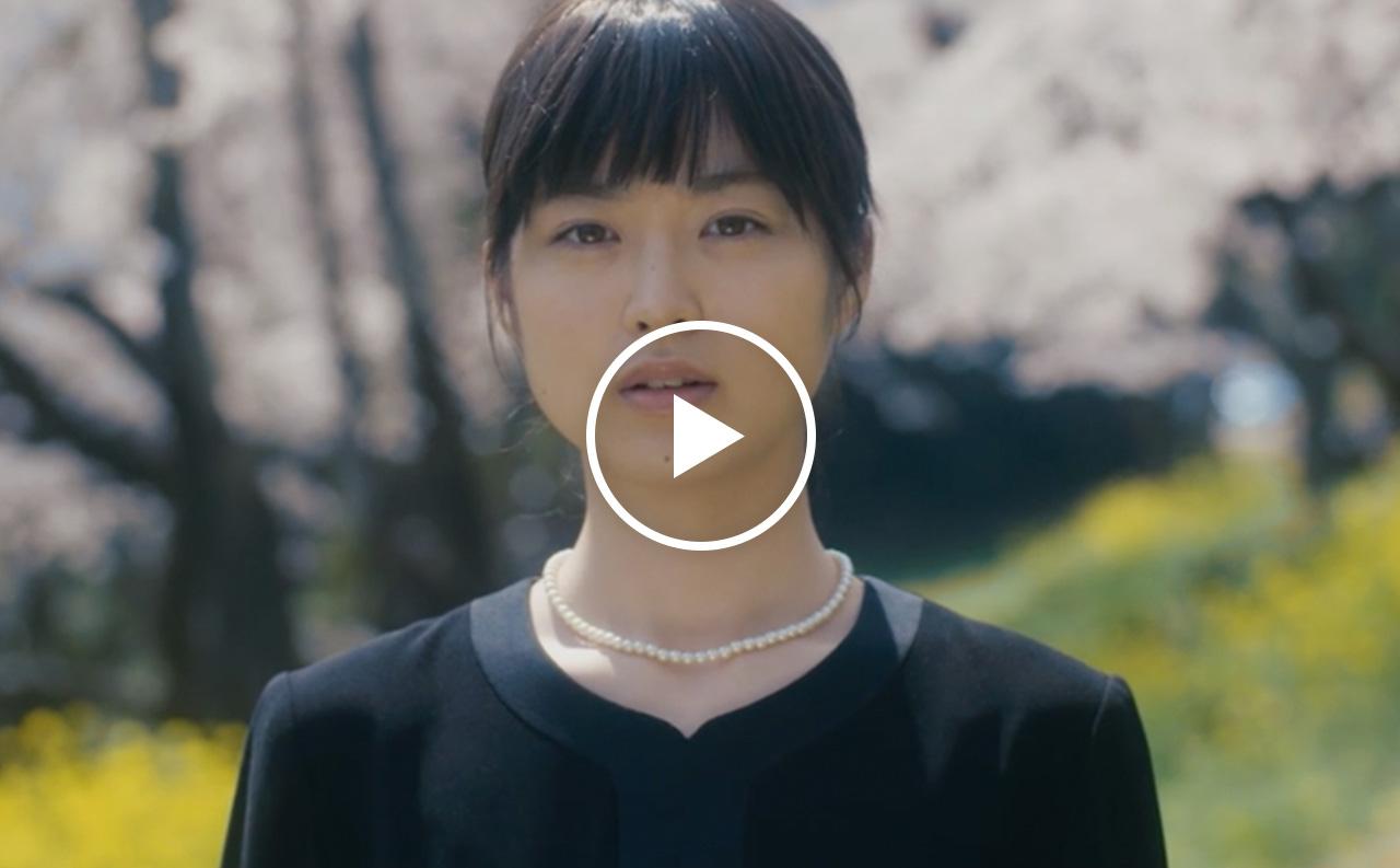 四月の永い夢 | Tokyo New Cinem...