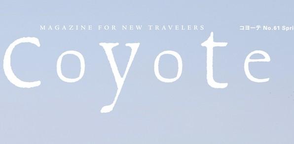 coyote61
